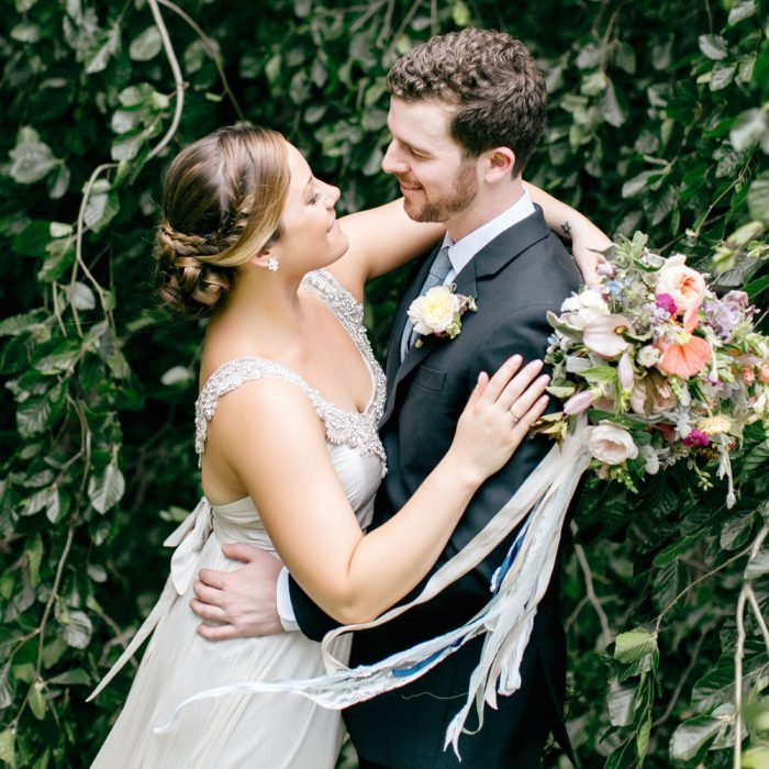 Kate & Brian | John James Audubon | Pennsylvania Wedding